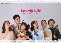 Lovely Life