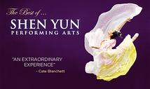 神韻2012世界ツアー 日本公演