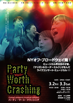 """Musical Concert """"Party Worth Crashing"""""""