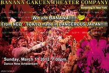 We are BANANA!!!!! From NEO★TOKYO made in DANGEROUS JAPAN!!!!!