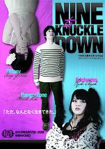 【初日・千穐楽売切!】Nine-to-knuckle down