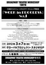 『WORK in PROGRESS』vol.1