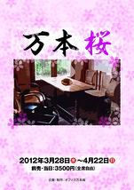 3次元の彼女~Z(ゼータ)~