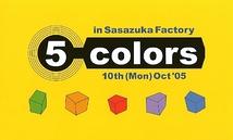 5 colors (イベント名)