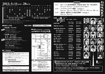 軍鶏307・改訂版