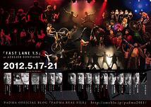 『FAST LANE 1.5』千秋楽!!怒濤の46演目!!