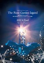 The Rose Garden [again]