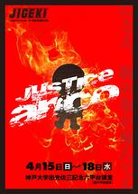 Justice Anco