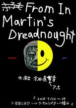 From In Martin`s Dreadnought
