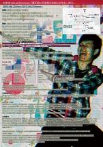 【★24日マチネ、追加公演決定!!】寝不足にて夜明けの街にかき氷、降る【公演動画追加!】