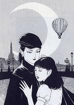 白夜月蝕の少女航海紀