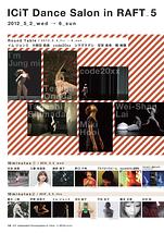 ICiT Dance Salon in RAFT_5