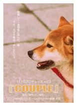 『COUPLE』