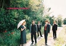 癒しの儀式2003