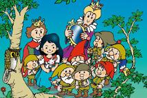 白雪姫&ミニコンサート「ゆかいななかまたち」