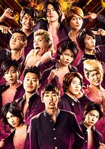 露出狂【8/27@名古屋/8/29@大阪!!!】