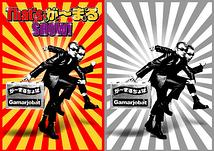 が~まるちょば That'sが~まるSHOW!