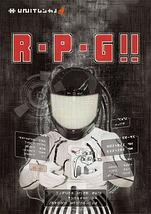 R・P・G!!