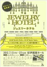JEWELRY HOTEL