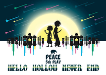 HELLO HOLLOW NEVER END