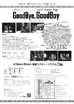 GoodBye,GoodBoy