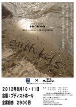 earth kids