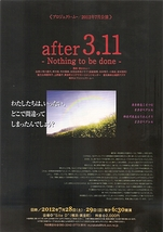 after3.11―Nothing to be done―