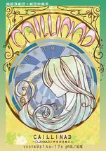 CAILLINAD~CLANNADソナタのために~