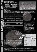 「忠臣蔵 -香川のOL編-」「御前会議 -四国学院編‐」