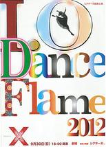 I.O Dance Flame