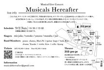 Musicals Hereafter