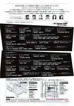 オールニッポンバレエガラ2012