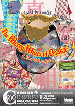 The Marry Wives of Osaka