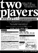 two players