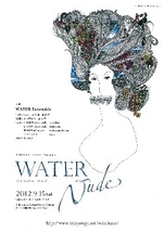 WATER Nude