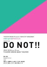 ミュージカル「Do Not!!」