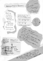 Love Songs~Vol.5~朗読×パントマイム