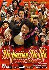 No passion No life