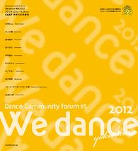 「We dance 横浜2012」