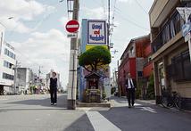 上田ダイゴ×緒方晋トークライブvol.10『当たり前と苦労』