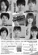 Fighting Sweepers