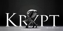室伏 鴻Special Performance『Krypt-始めもなく終わりもなく』