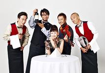 『ア・ラ・カルト2』―役者と音楽家のいるレストラン
