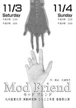 Mod Friend