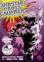 Webstar Cross World