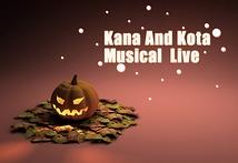 Short Musical「ハロウィンの日の僕と、歌う魔女」