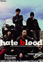 hate blood