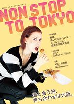 NonStop to TOKYO