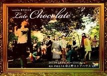 Late Chocolate