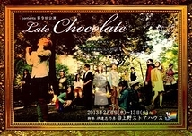 Late Chocolate